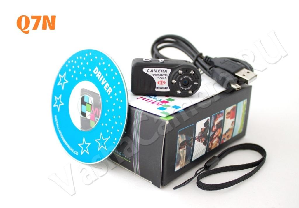 мини камера Q7N