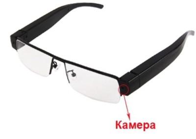 очки с камерой, очки с видеокамерой, очки камера купить