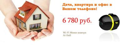 slide6865