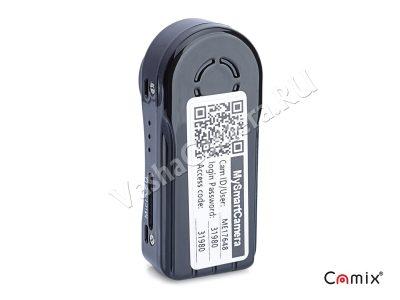 беспроводные камеры Camix MD81S
