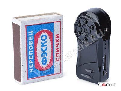 скрытые мини камеры Camix MD81S