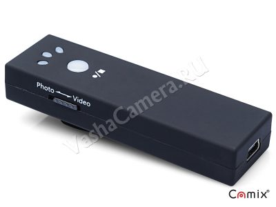 Camix DV033