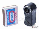 Мини видеокамера Camix QQ7 - Изображение 7.