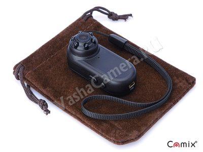 скрытая камера Camix MD98