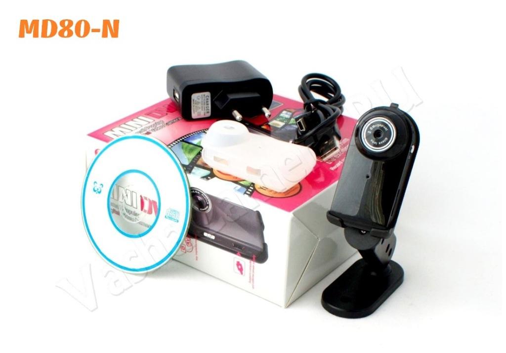 мини камера MD80-N