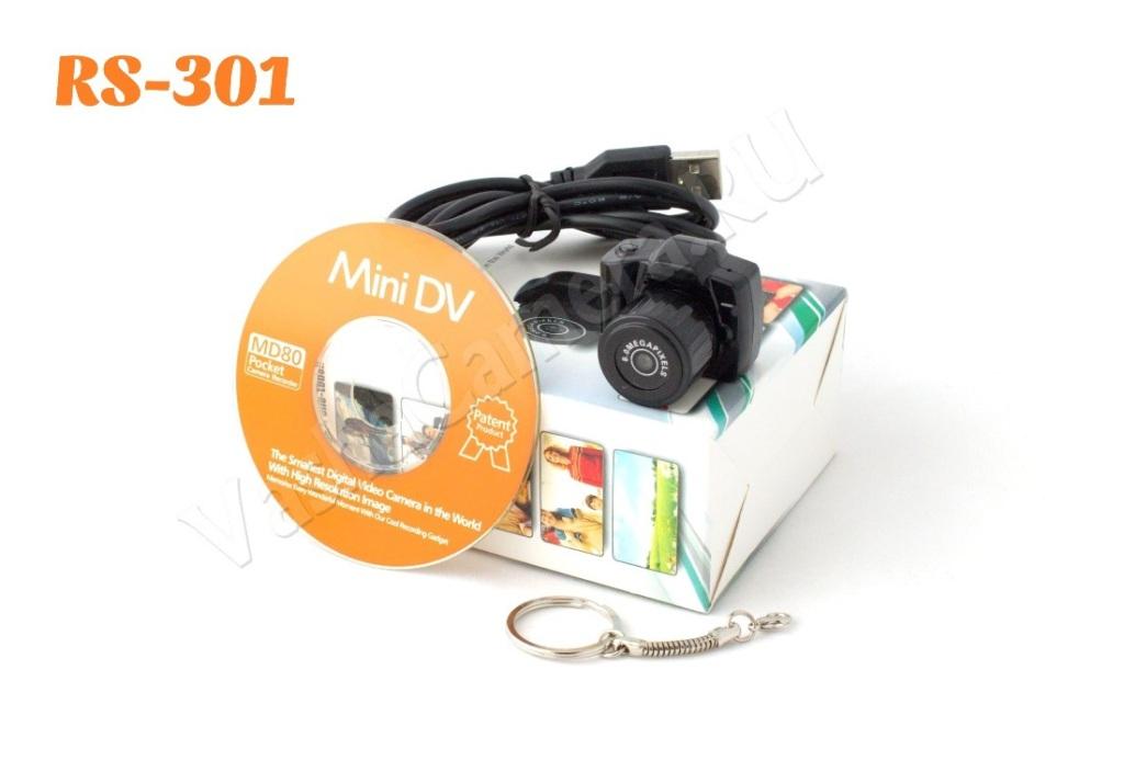 мини камера RS301