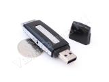 Мини диктофон G3 4GB - Изображение 6.