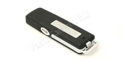 Мини диктофон VR105