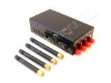 3G / Wi-Fi Глушилка - Изображение 1.