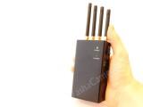 3G / Wi-Fi Глушилка - Изображение 9.