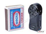 Wi-Fi Мини камера Camix MD81S v.2.0 - Изображение 6.