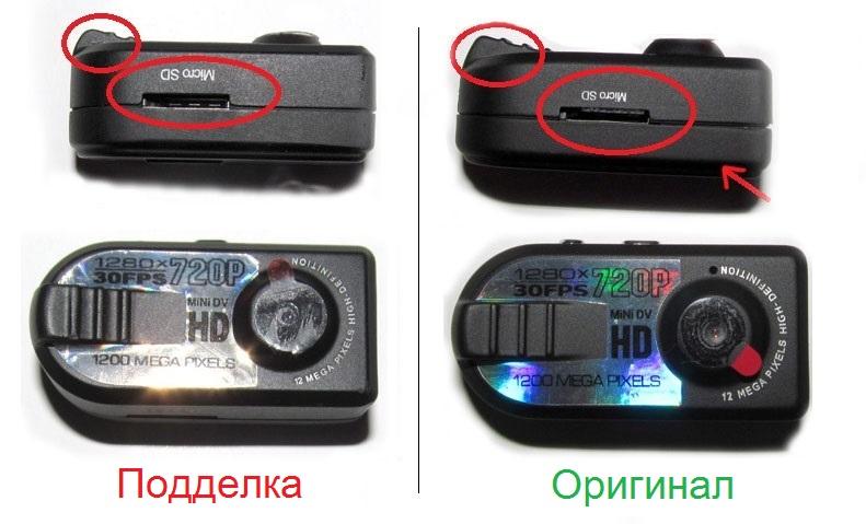 мини видеокамера Q5