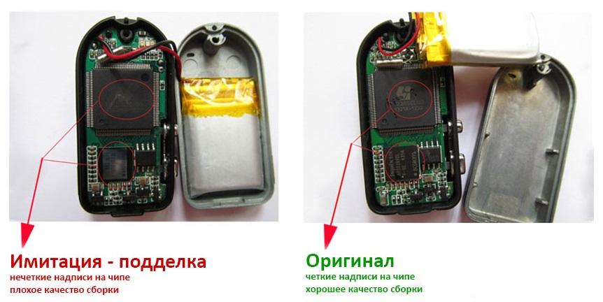 мини видеокамера Q7N